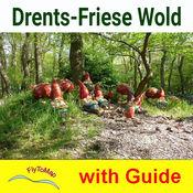 Drents-Friese Wold National Park - GPS Map Navigator