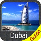 Dubai - GPS Map Navigator 5.3.1
