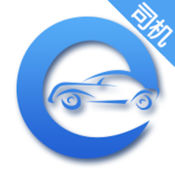 E企行 司机版 2.1