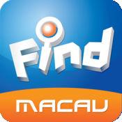 Find Macau 發現澳門