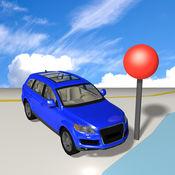 GPS找车