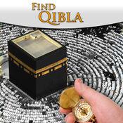 Find Qibla 3