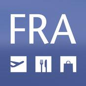 Frankfurt Airport (FRA Airport)