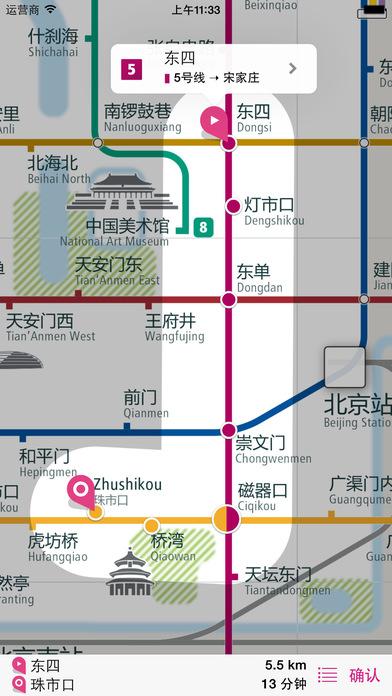 北京铁路图 Lite