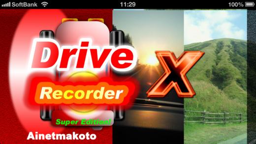 Drive Recorder X Super Edition
