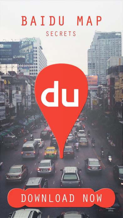 Direction Zone - Baidu Map Safer Inquiry Edition