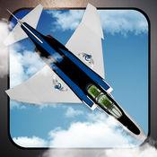 Ace Flight Fantasy 1