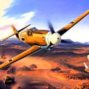 After War: Sky Crawlers 1