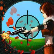 AH Flower Hunt 1.1