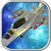 Air Shooting War : Air Fighter Free Game 2