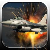 Air-2-Air Rivals 3D 2.1.1