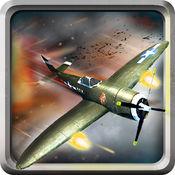 Aircraft Fighter Battle - Carrier Landing Games 3D 1.1