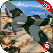 AirFighters : Crazy Stunts