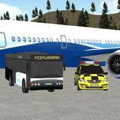 Airport City Bus simulator 1