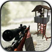 Army FPS Sniper...