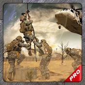 Army Training C...