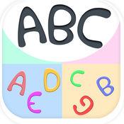 ABC Shadow Puzzle