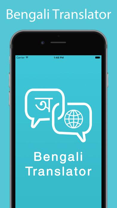 Bengali Translator