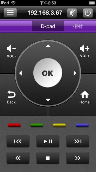 幸福遥控器