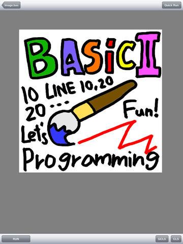 BASIC-II