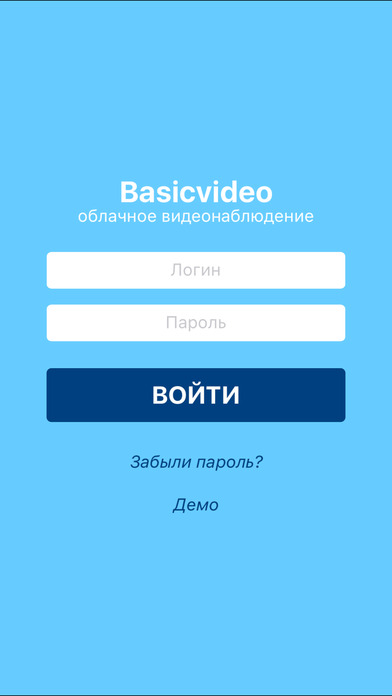 Basicvideo