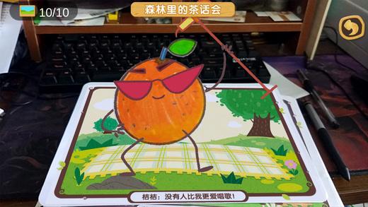 AR小画家