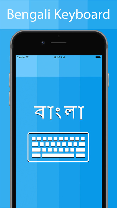 Bengali Keyboard - Type in Bengali