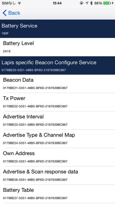 Beacon_Tool