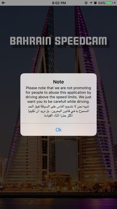 Bahrain SpeedCam