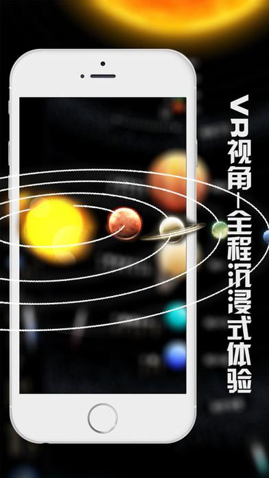 AR宇宙简史