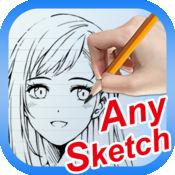 AnySketch 1.3.0
