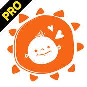 Baby Memory Pro - Pregnancy & Baby Milestone Photo 1
