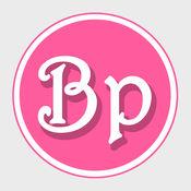 Baby pic - Baby & pregnancy milestone photos 2.7