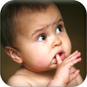 Baby Pics 1.1