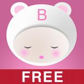 BabySight Free 3.0.0