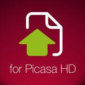 Backup HD for Picasa Free