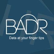 Badr HR 1