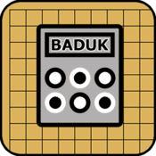 BadukCalc