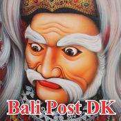 Bali Post Dakode Scanner