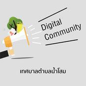Bannamsom Community 2.1