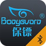 Baobiao Guards