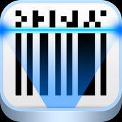 Barcode-QR code Scanner 1