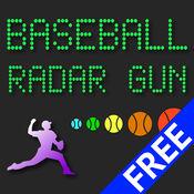 Baseball Radar Gun High Heat 1.8.0