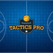Basketball Tactics Pro