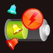 Battery Alarmer!