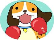 Beagle Emoji - ...