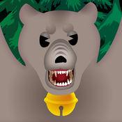 Bear Bell