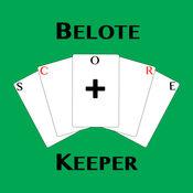 Belote ScoreKeeper