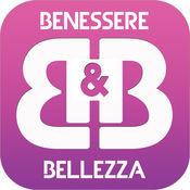 Benessere e Bellezza 2.1