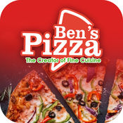 Bens Pizza S65